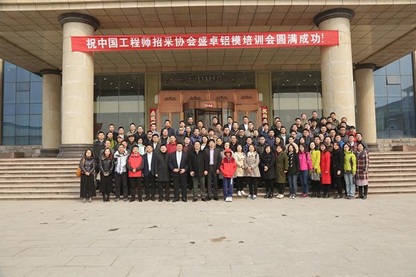 答:肥乡县现在有两所高中,一所是肥乡县第一中学,有3000名学生左右;一